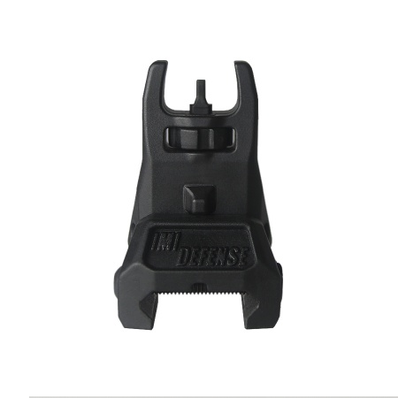tfs-tactical-front-polymer-flip-sight