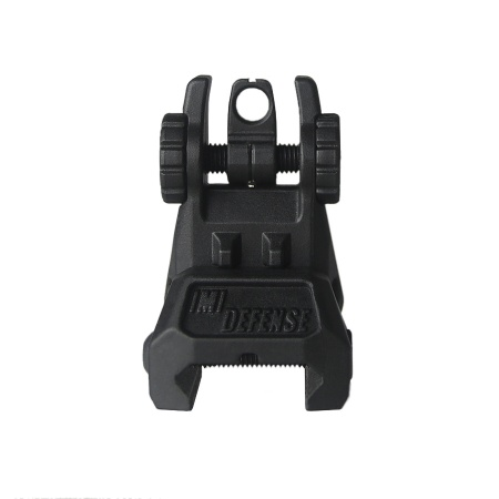 trs-tactical-rear-polymer-flip-sight